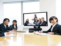ビデオ会議システム